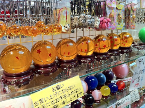 esferas del dragon chinas